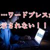 2016-08-17_19h39_40