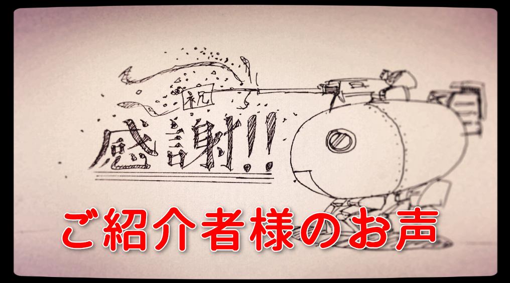 2016-09-01_13h31_14