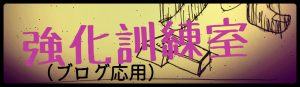IMG_20160815_142046_Fotor_Fotora-300x87