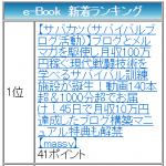 2016-09-10_101416