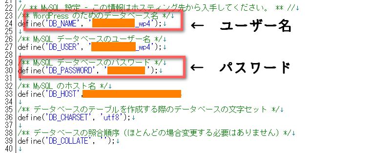2016-10-30_171608