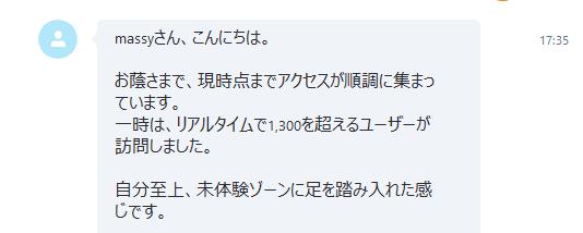 2017-03-18_17h49_23