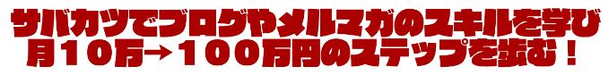 2017-05-04_085137
