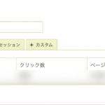 Kazzさんがブログアフィリで開設30日以内に月収5万円を突破しました!