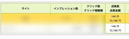 2017-06-04_06h46_58