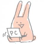 ナノさんが「差別化アドセンスブログ」で月収38万円を突破しました